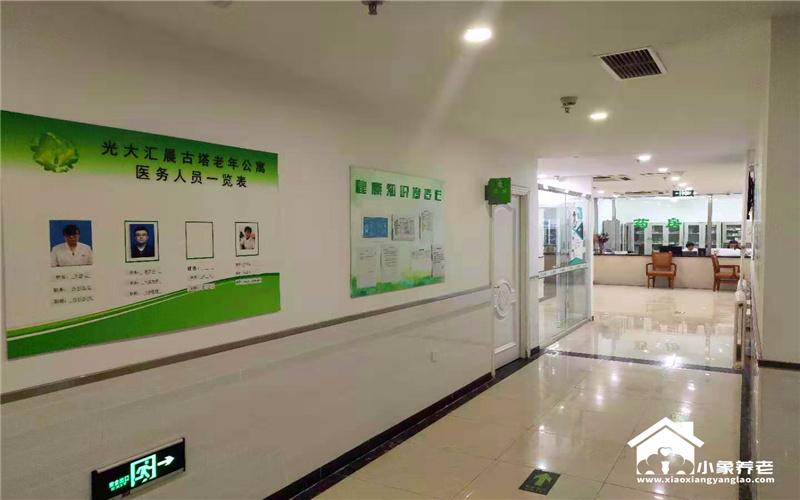 北京医养结合养老院