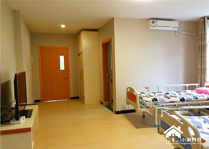 广州市荔湾区事尊老人公寓