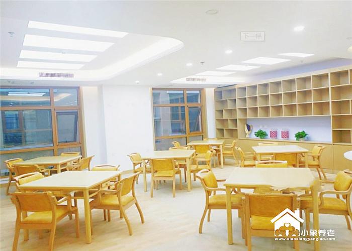 北京市朝阳区南四环东路养老院