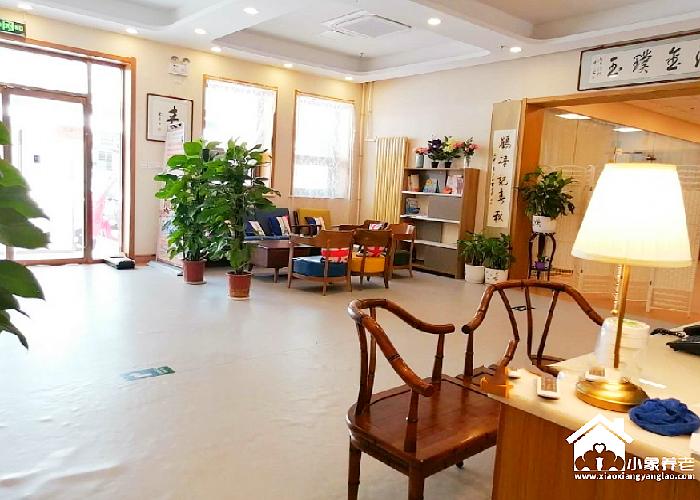 北京市朝阳区潘家园老年公寓