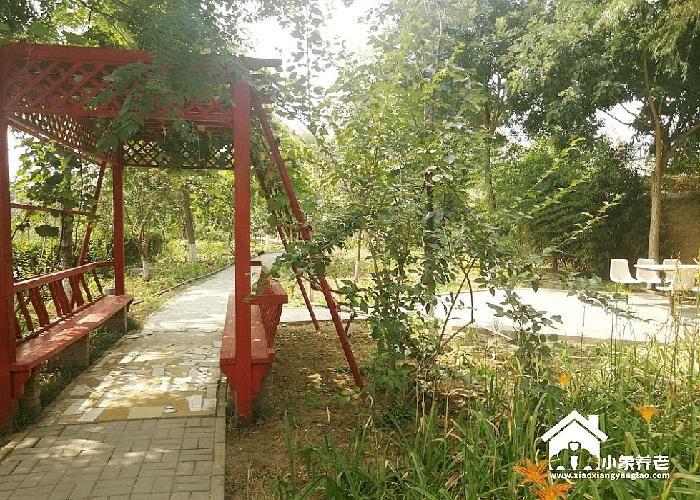 北京市大兴区重度失能养老院