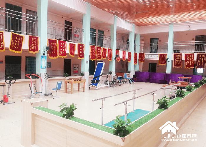 北京市大兴区5000元左右的养老院