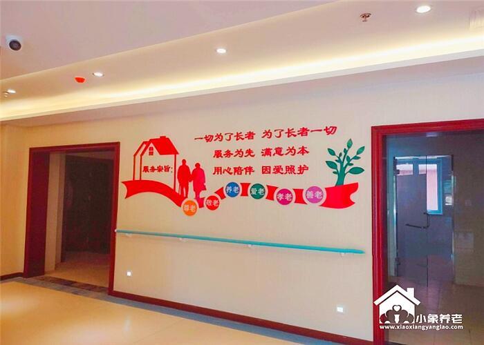 北京市大兴区亦庄亦和居养老院