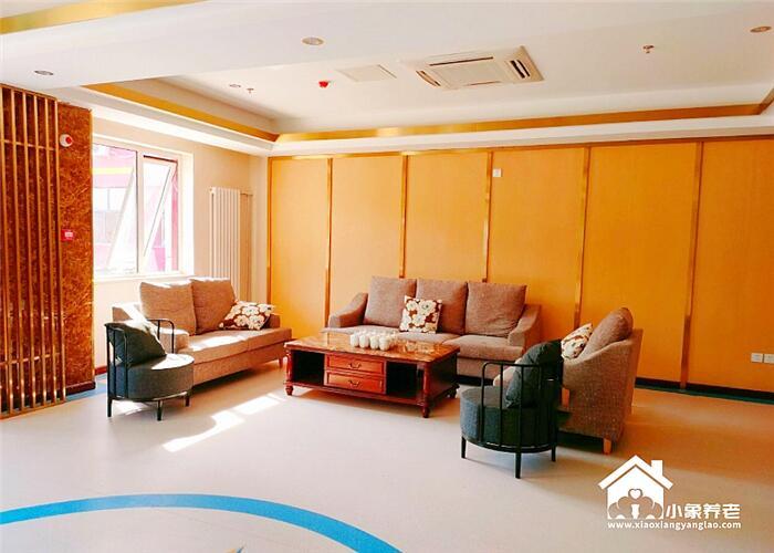 北京市大兴区亦庄6000元左右的养老院