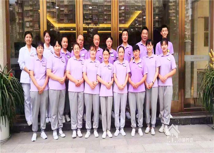 北京市丰台区5000-9000元的养老院