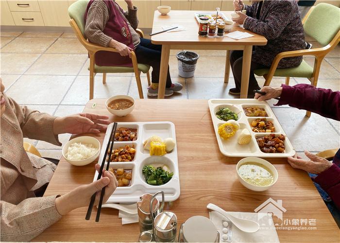 北京市丰台区医养结合的养老院