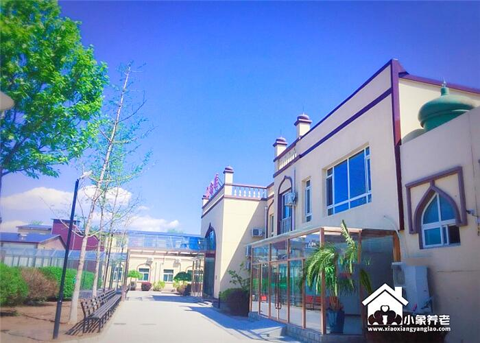 北京市大兴区礼贤民族养老院
