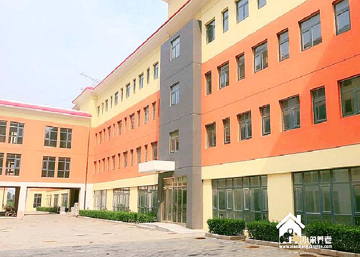 北京市护理院
