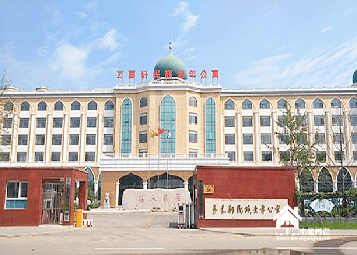 北京市大兴区万嘉轩民族老年公寓