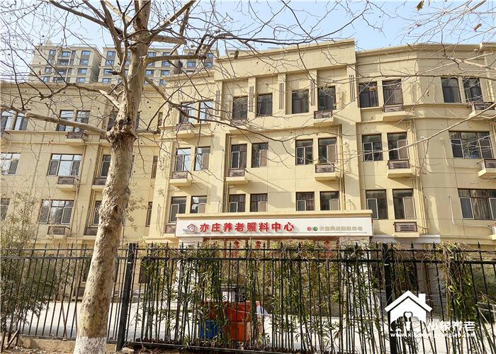 北京市大兴区亦庄养老院