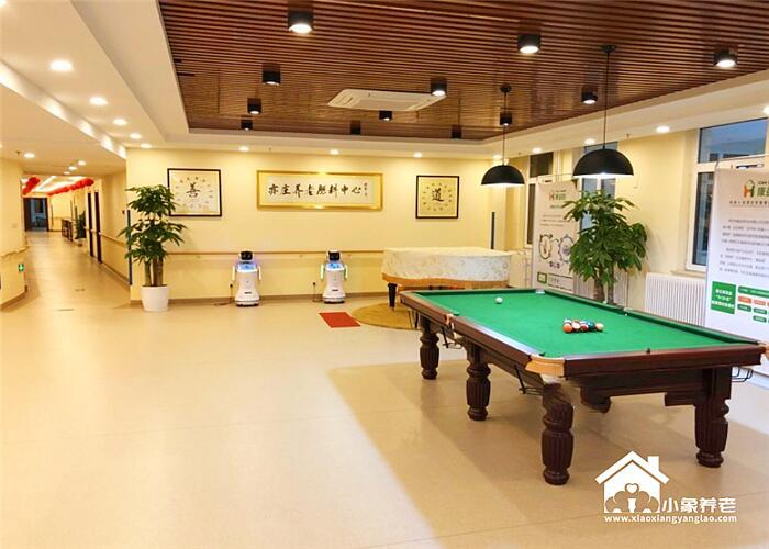 北京市大兴区亦庄医养结合的养老院