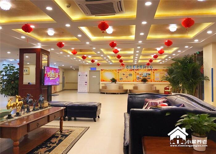 北京市大兴区亦庄养老院3000元-6000元的养老院