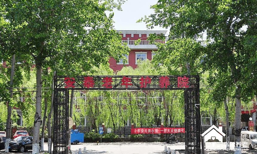 北京市大兴区黄村养老院3000元-5000元