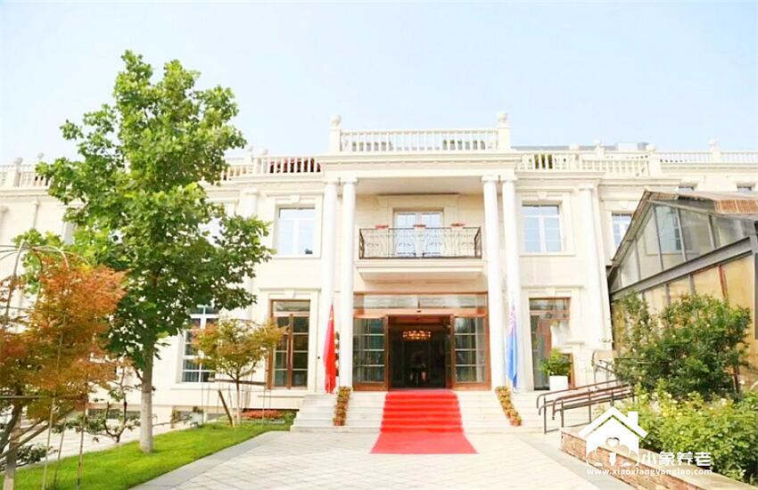 星堡香山长者公寓(北京高端养老院)