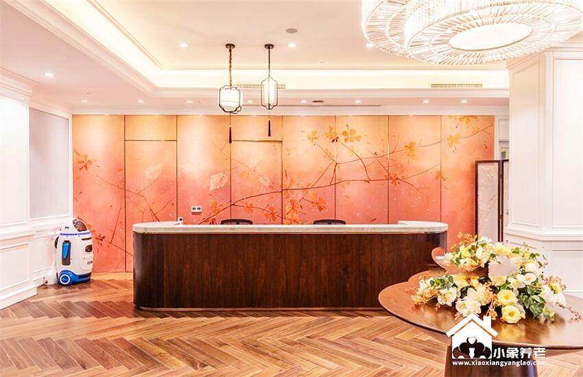 北京市海淀区高端养老公寓