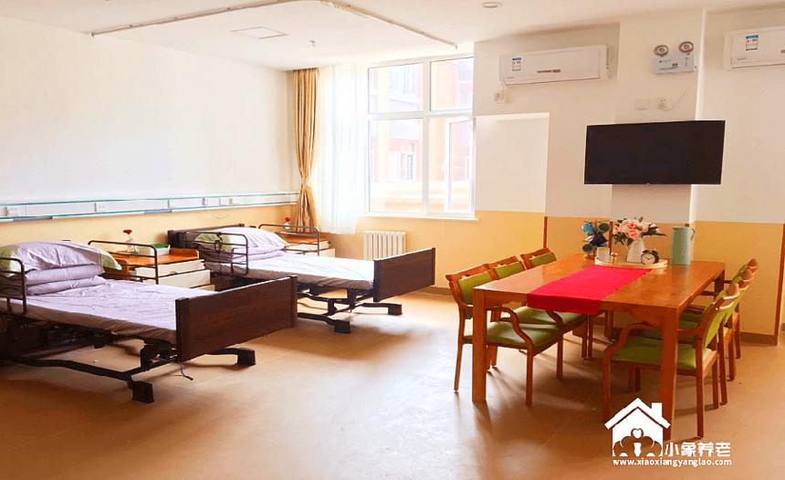 北京市海淀区西三旗老年公寓
