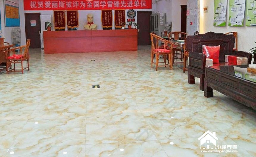 北京市海淀区苏家坨镇北安河路养老院