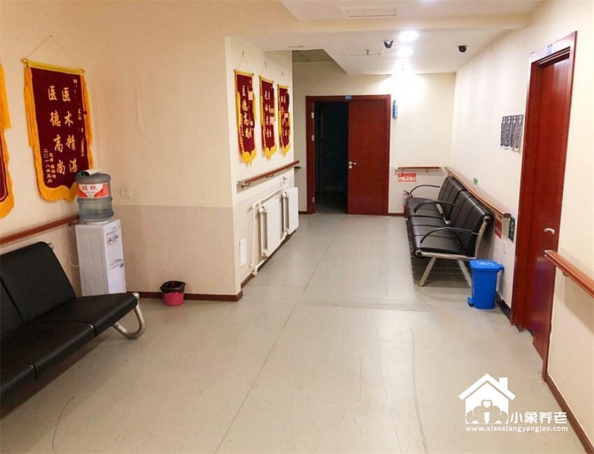 北京市海淀区医协医院