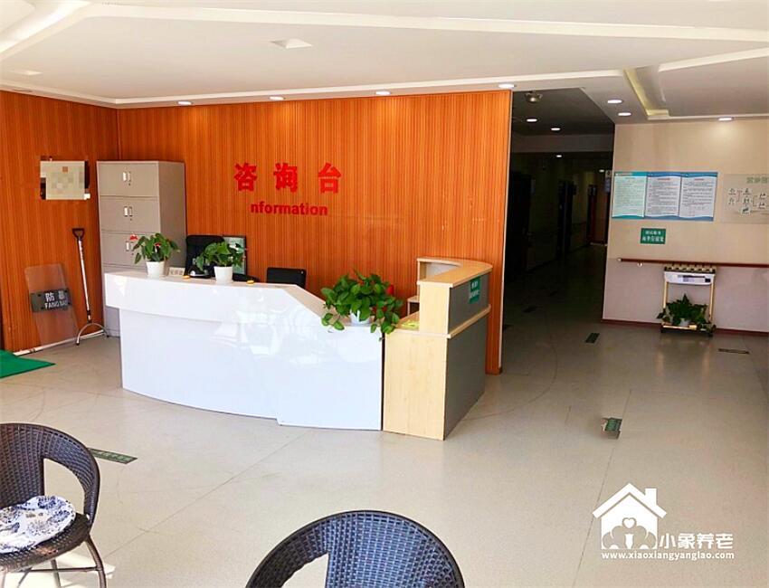 北京市海淀区医协养老服务中心