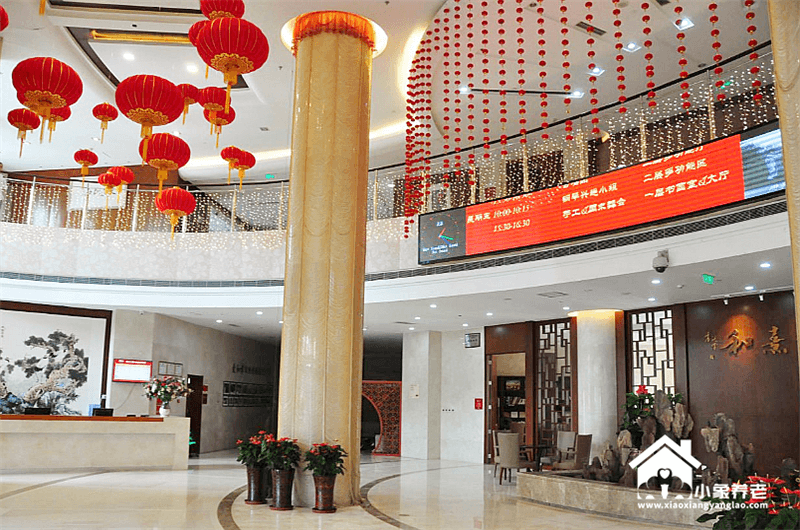 北京市海淀区冷泉林语山庄老年公寓5200-15400元