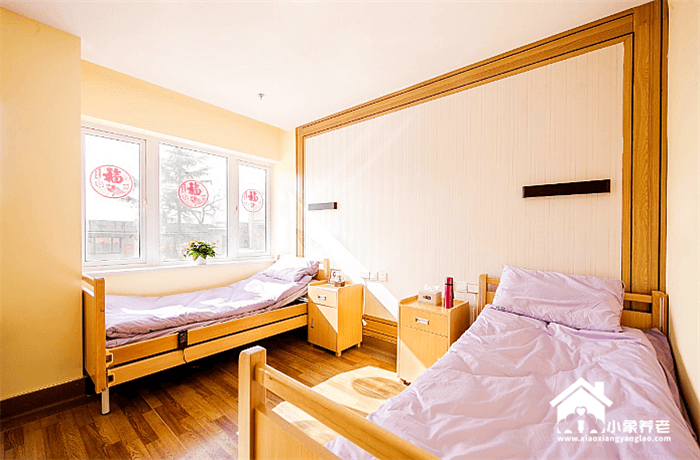 北京市海淀区清河街道安宁里养老院5000-8000元