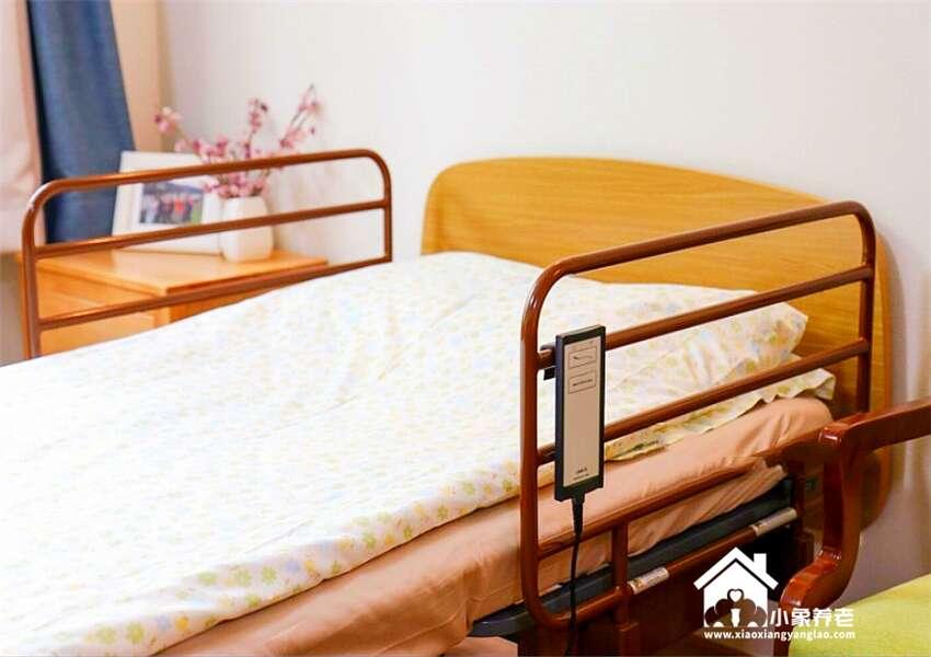 北京市海淀区二里庄养老院