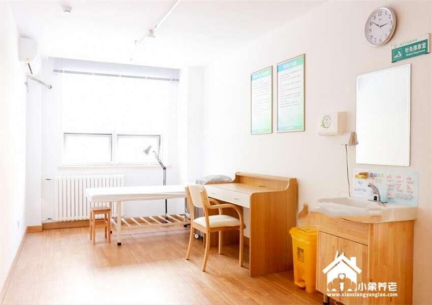 北京市海淀区二里庄医养结合的老年公寓