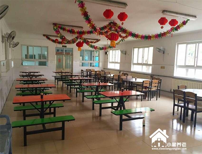 北京市海淀区苏家坨养老公寓