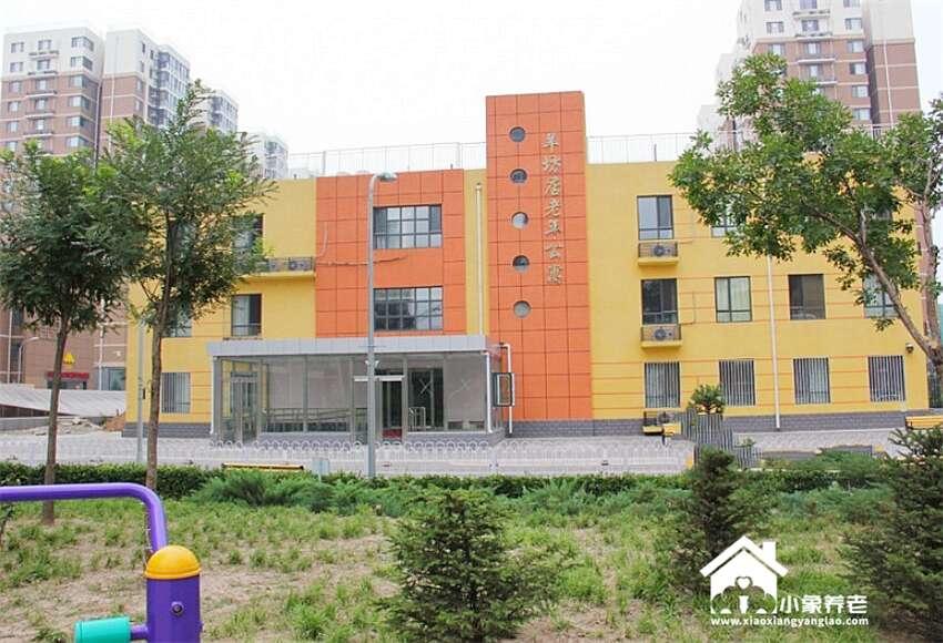 北京市海淀区羊坊店敬老院
