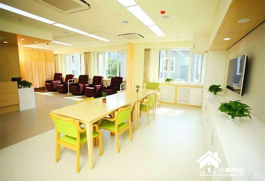 北京市海淀区大有北里养老院6000-11000元