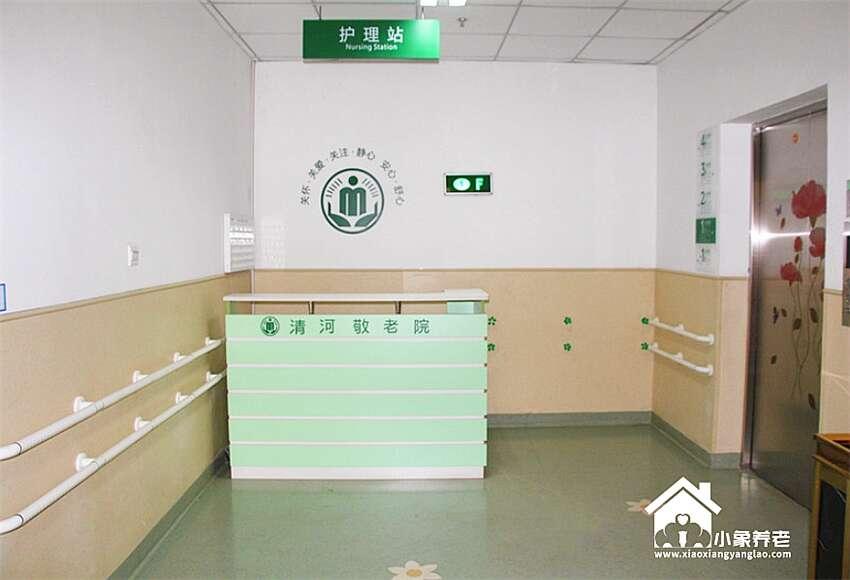 北京市海淀区西三旗龙岗路老年公寓