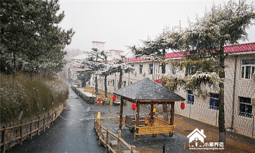 北京市海淀区香山老年公寓