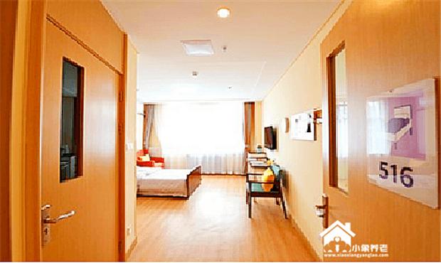 丰台区高端老年公寓
