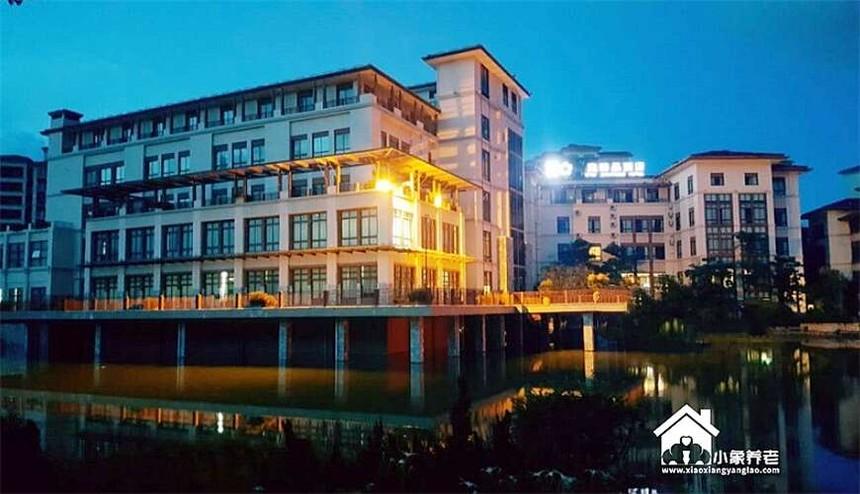 清水湾逸庭精品酒店