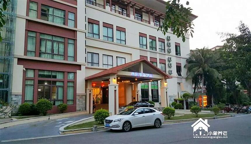 海南三亚清水湾雅居乐蔚蓝海岸湖畔高端度假酒店2700-4400元
