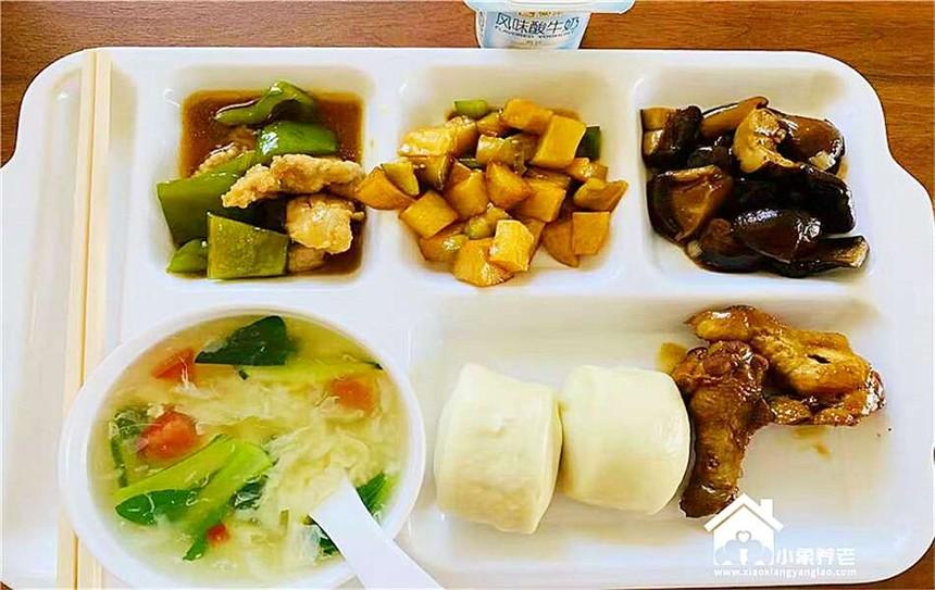 北京房山区2000-5000元的养老院