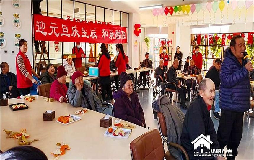 北京护理院4000元左右的养老院