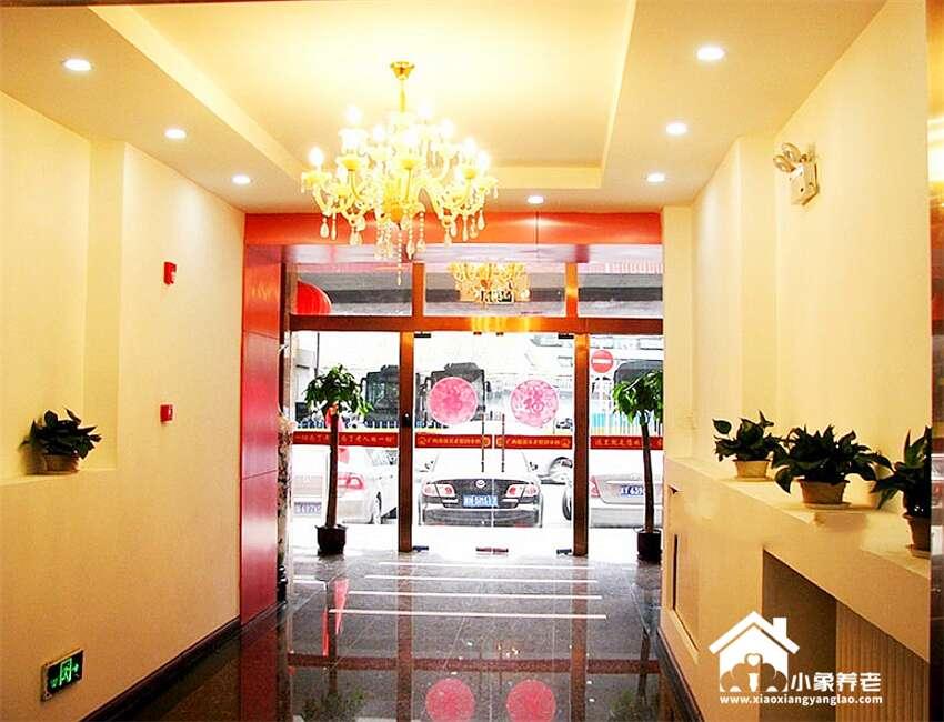 北京市西城区西便门养老院5000-20000元