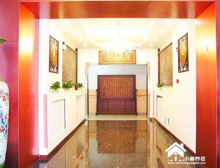 北京市西城区西便门医养结合养老院