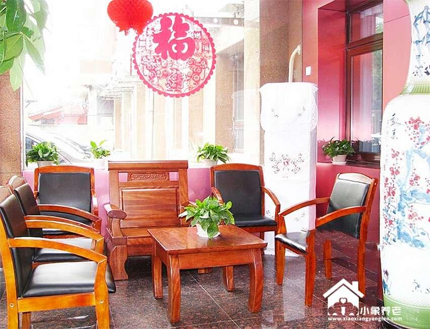 北京市西城区西便门医保定点的养老院