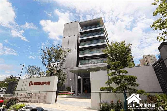 上海普陀区康养中心