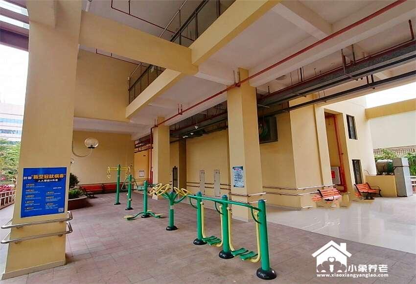 深圳市南山区西丽街道养老院