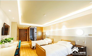 北京市西城区高端老年公寓