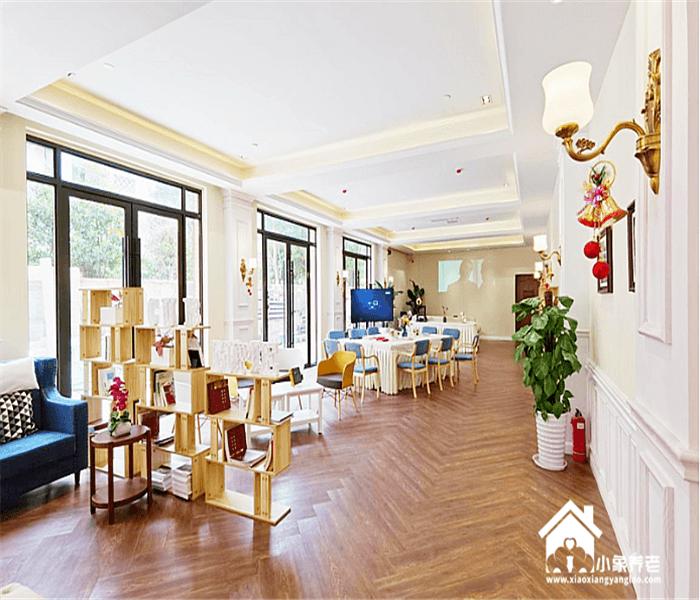 上海市普陀区养老院