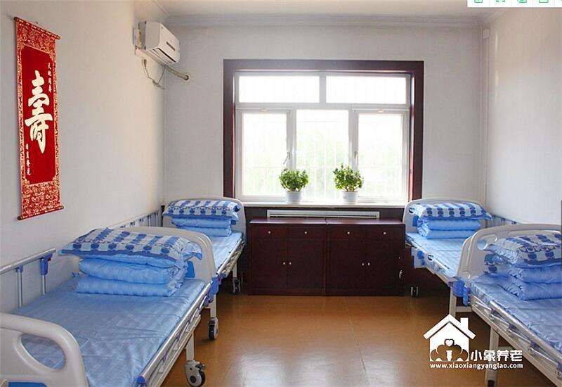 大兴区收卧床老人的养老院