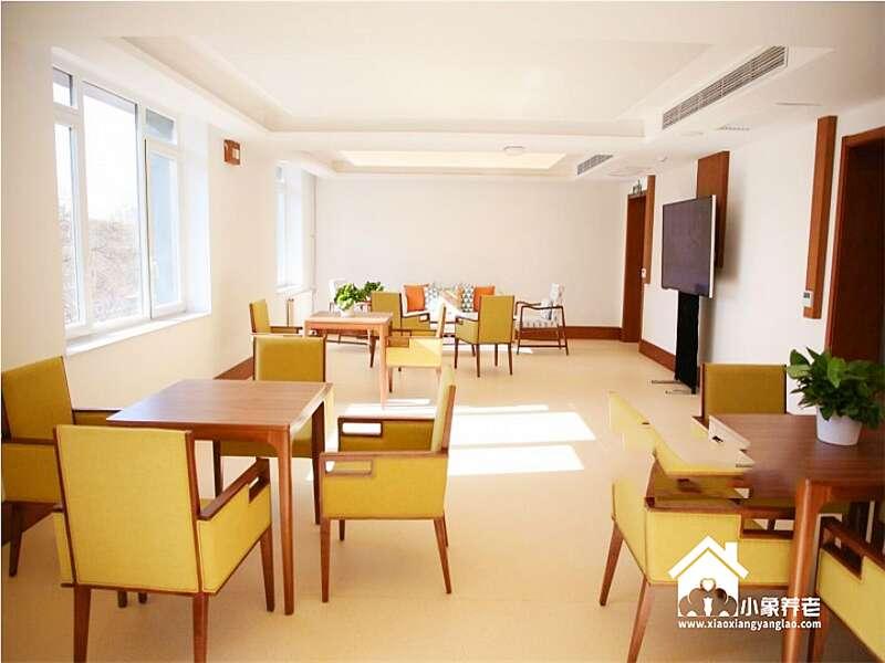 北京市西城区太平街高端养老院