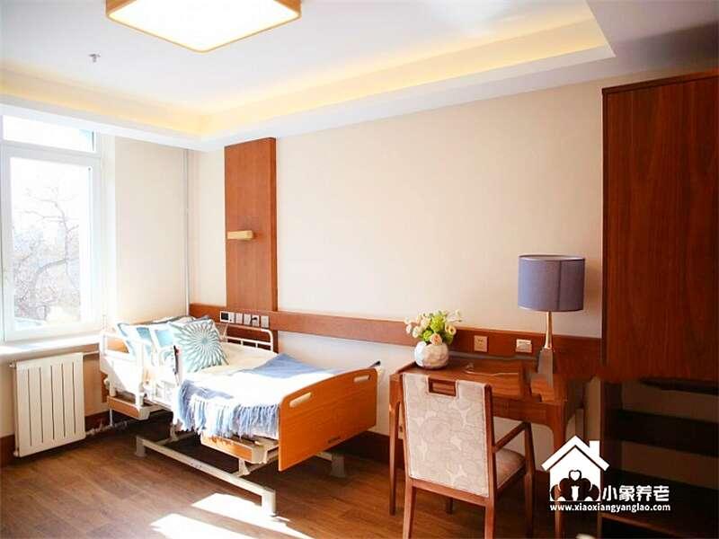 北京市西城区太平街高端养老院10000-25000元