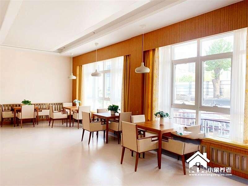 北京护理最好的养老院