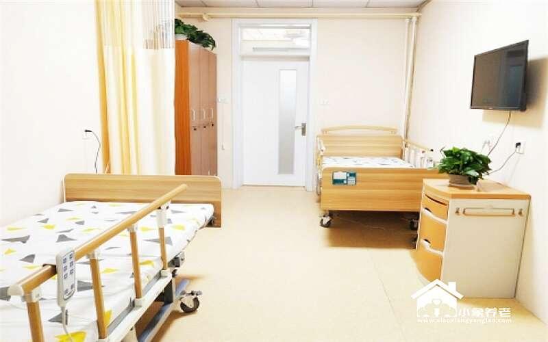 医护家护理中心(新街口康复护理医院)
