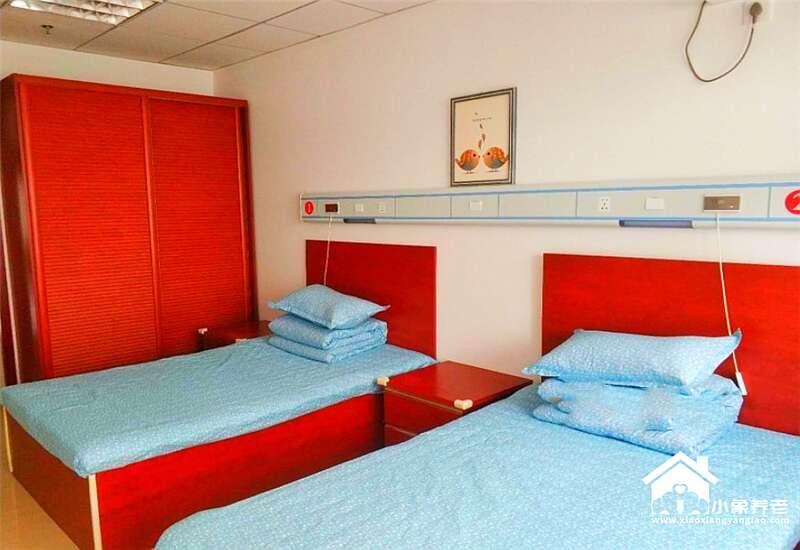 北京市西城区收卧床老人的养老院